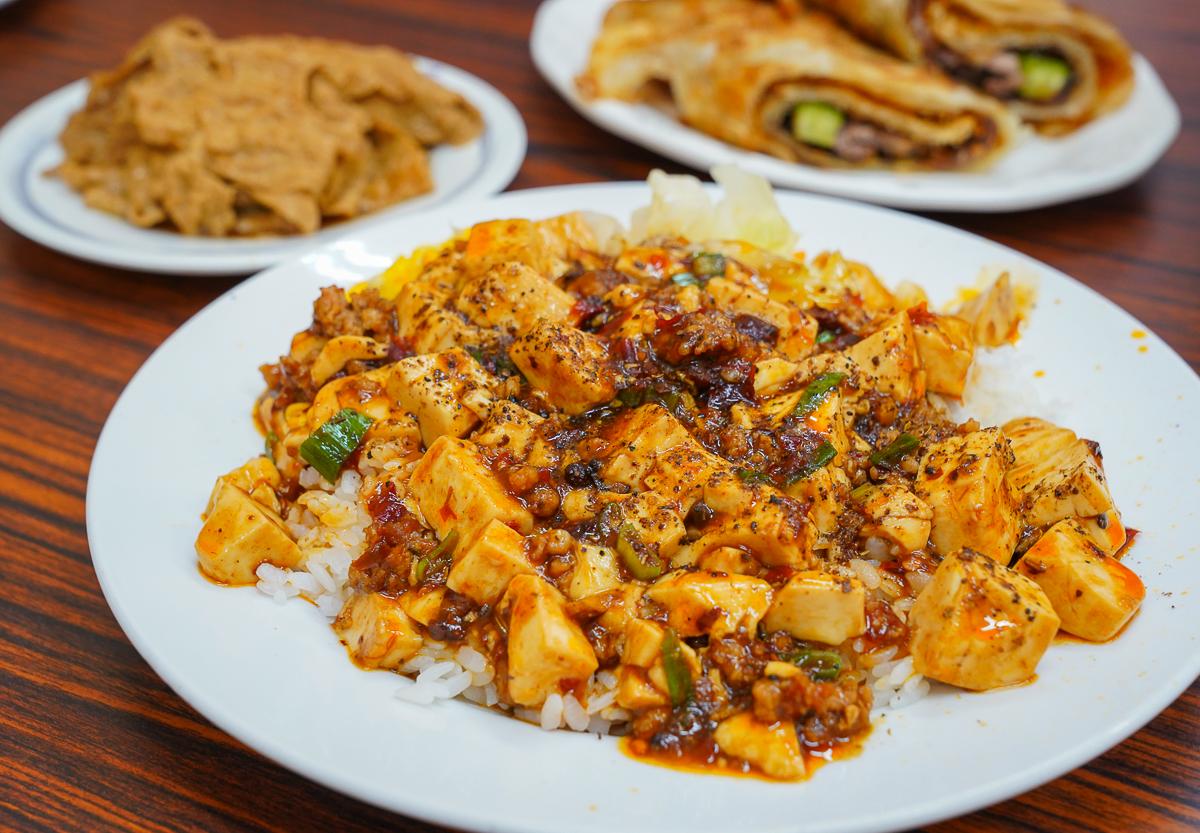[高雄左營美食]京味居北京麵餅飯餐館-就推這一盤!高雄最香麻帶勁麻婆豆腐飯 @美食好芃友