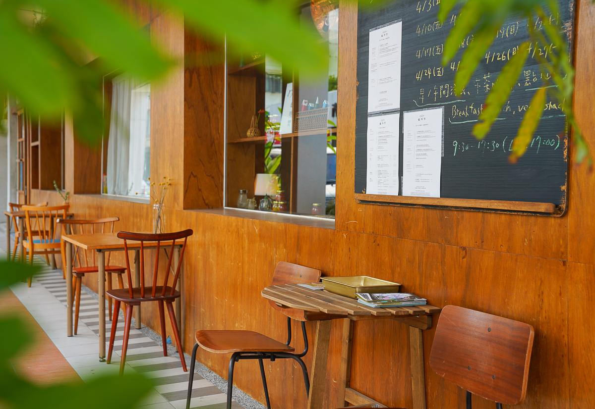[高雄下午茶推薦]龜時間goöod time-美麗島站隱藏版~美到屏息的日式懷舊咖啡廳 @美食好芃友