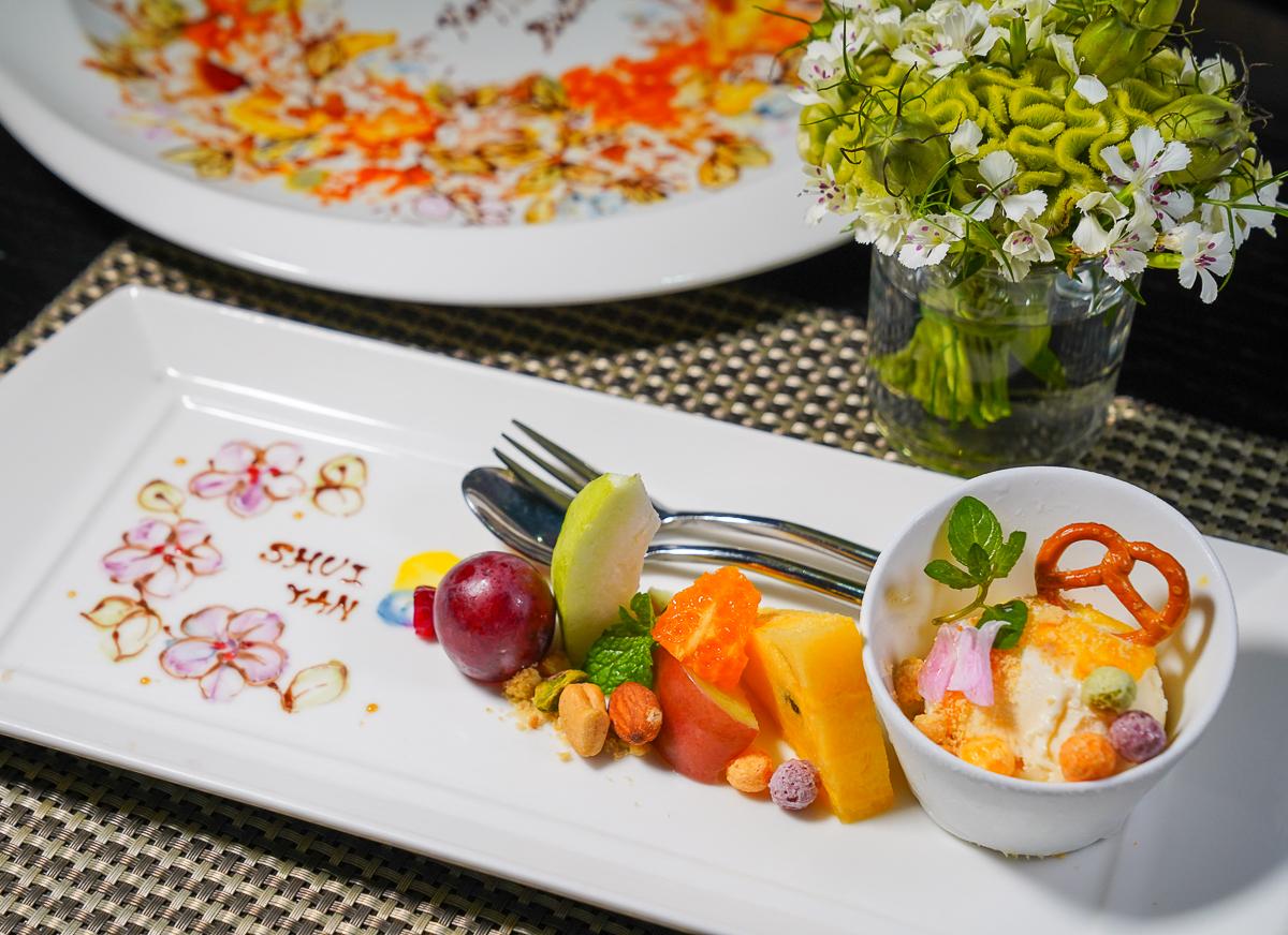 [高雄美術館美食]水岩真料理-饕客帶路~美術館頂級無菜單料理!高雄慶生餐廳首選 @美食好芃友