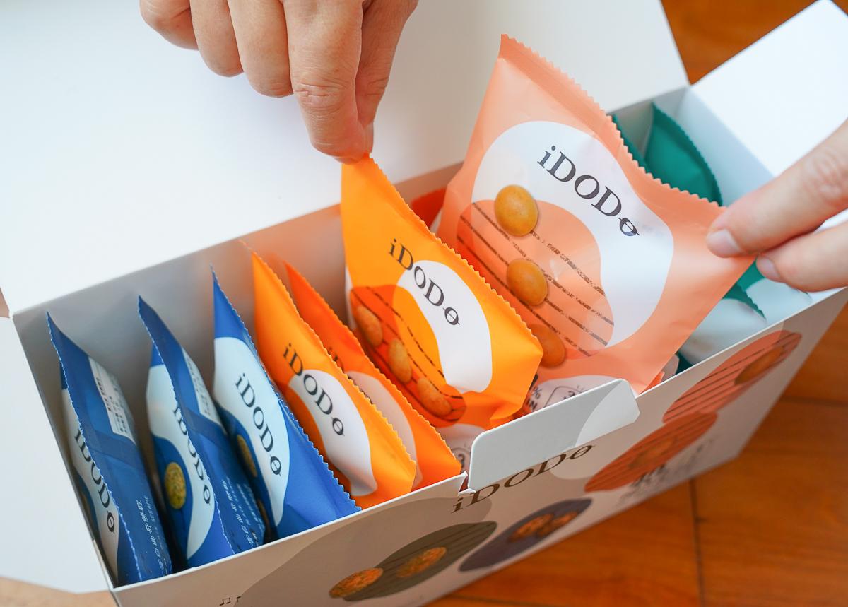 [宅配美食推薦]iDODO高蛋白曲奇餅乾-營養師推薦美味餅乾!蛋白質含量超過40% @美食好芃友