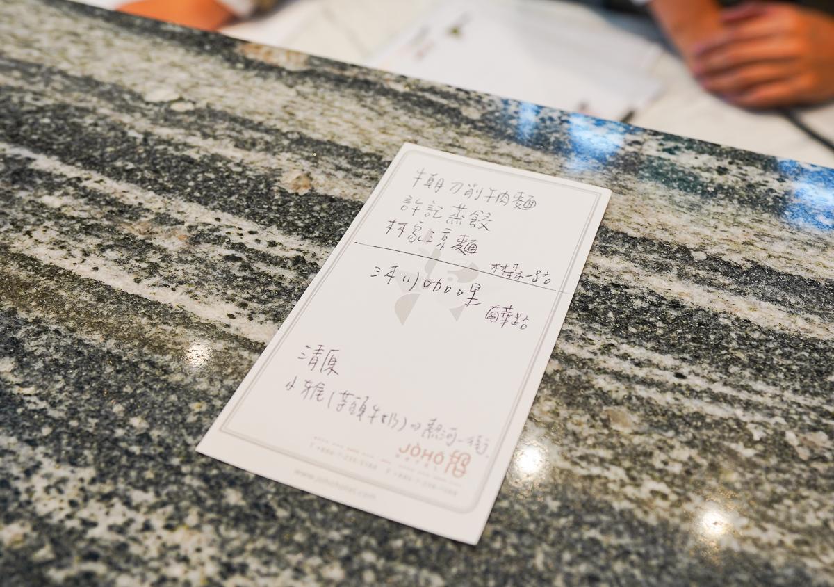 [高雄火車站住宿]JOHO HOTEL-2020最新高雄精品酒店入住不用3000~紅白酒暢飲happy hour、超高檔現做西式早餐 @美食好芃友
