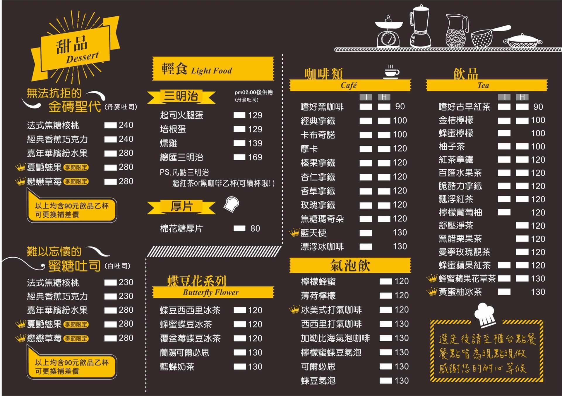 [高雄前鎮美食]嗜好咖啡坊-大貝殼裡的霸氣蛤蜊麵~夏季限定芒果金磚吐司 @美食好芃友