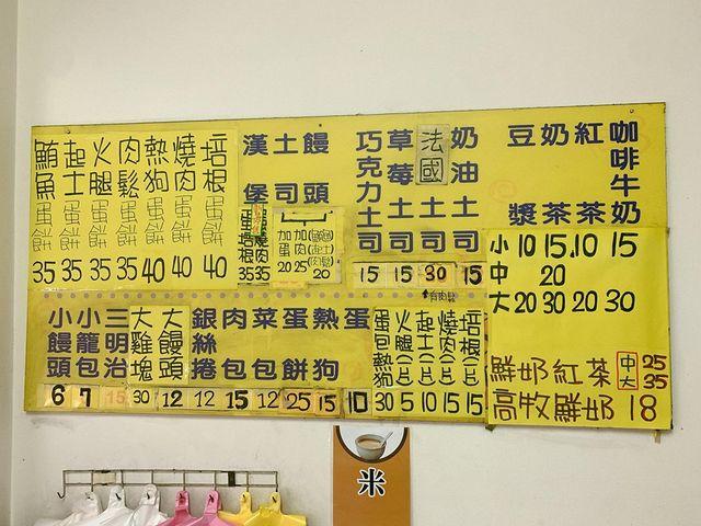 [高雄左營美食]30年阿嬤古早味蛋餅-左營哈囉市場周邊老牌蛋餅店~粉漿蛋餅經典味 @美食好芃友