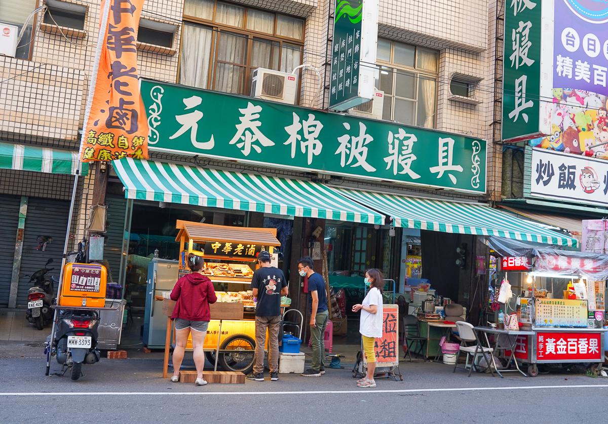 [高雄櫥窗滷味]中華老滷吉林店-復古中國風滷味攤車!必吃涮嘴脆腸x隱藏菜單香酥鴨 @美食好芃友