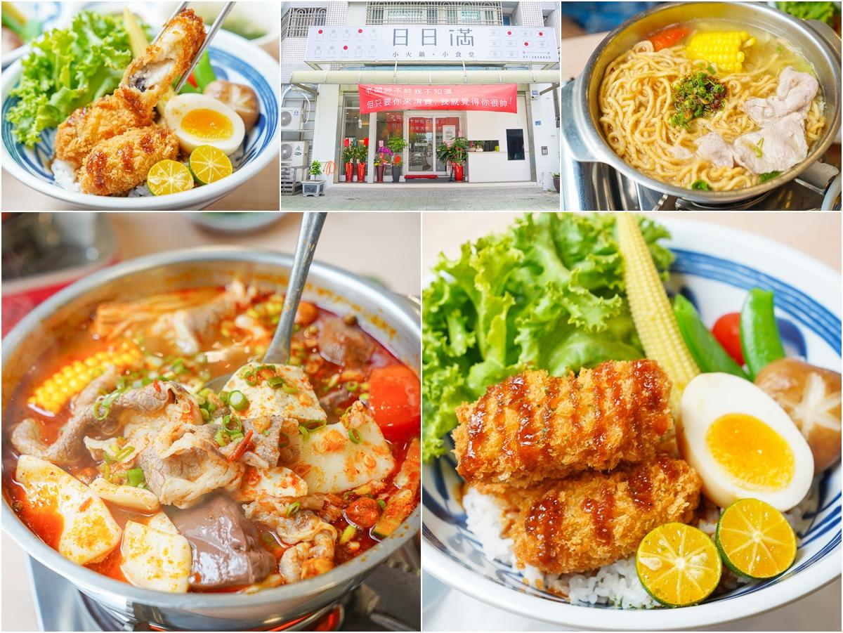 [高雄]海底撈火鍋(高雄漢神巨蛋6F)-看表演吃火鍋~菜單點餐&抽號碼牌攻略 @美食好芃友