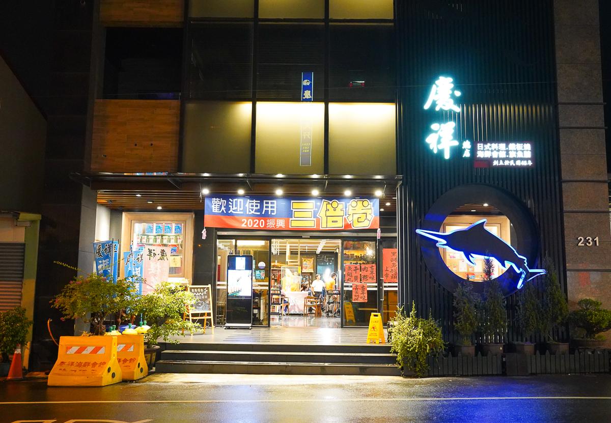 [東港美食]慶祥旗魚脯-和牛口感東港黑鮪魚!最紅老字號東港名產旗魚脯、黑鮪魚罐頭 @美食好芃友