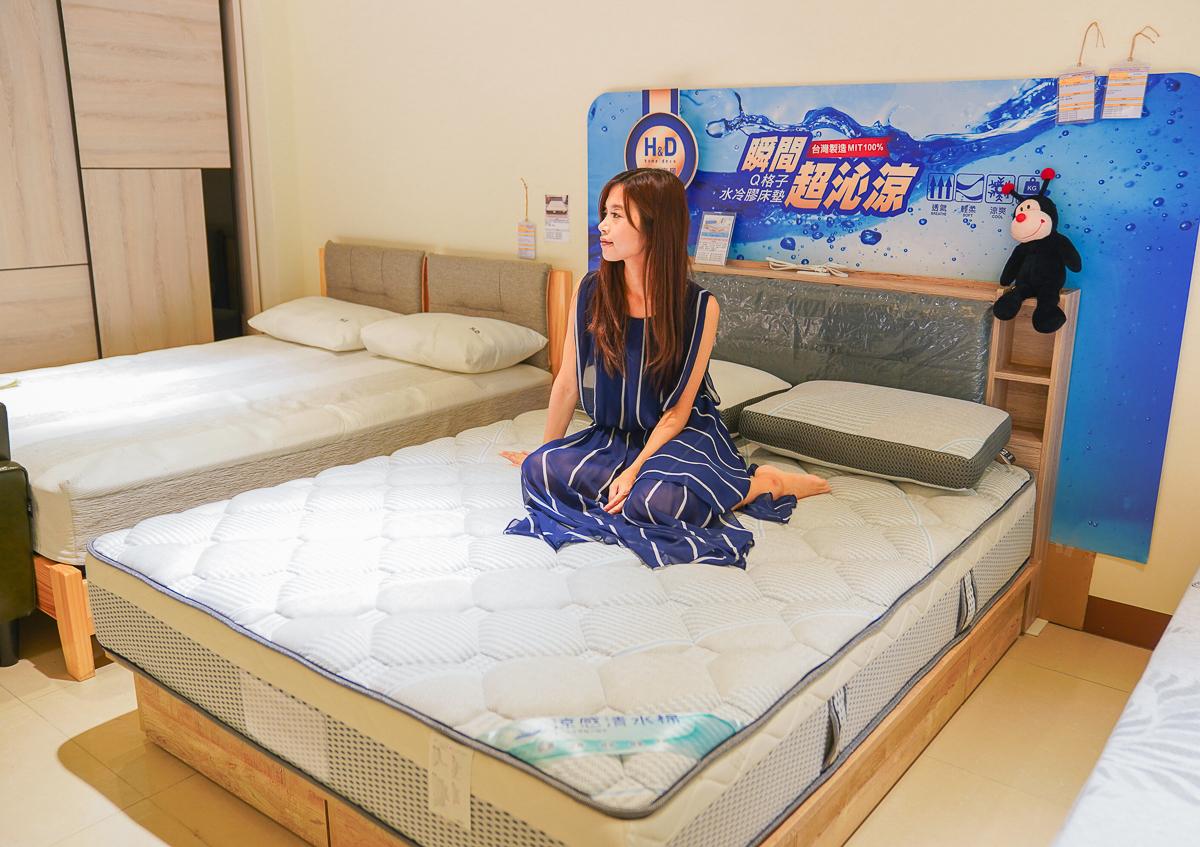 [平價床墊推薦]H&D東稻家居超好躺平價獨立筒床墊!挑戰台灣家具通路平台最高C/P值 @美食好芃友