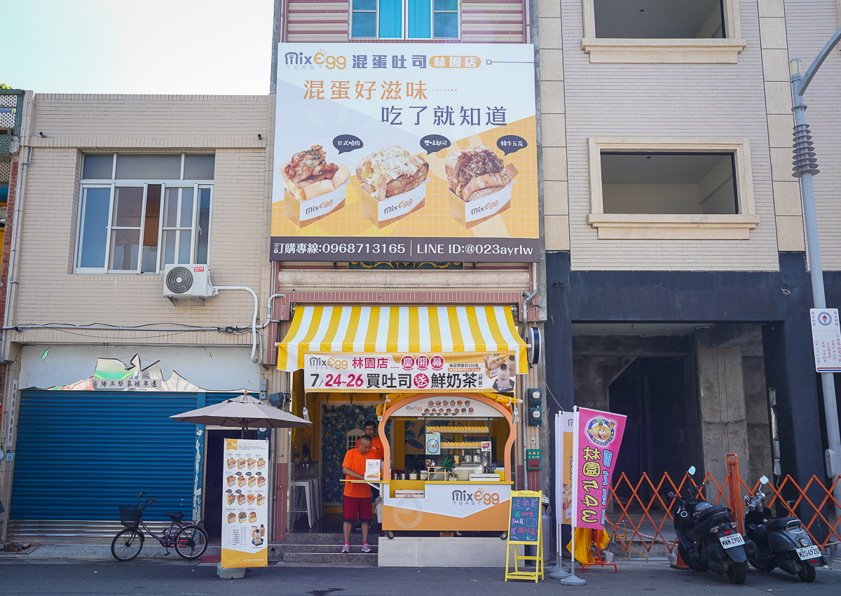 [林園美食]混蛋吐司林園店-工業區早午餐下午茶最愛~巨大爆餡韓式煎吐司!肉控必吃 @美食好芃友