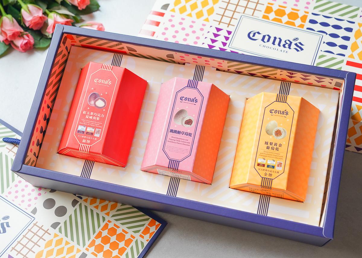 [宅配美食]全台灣最美Cona's 妮娜巧克力夢想城堡~精美巧克力在家也能吃到! @美食好芃友