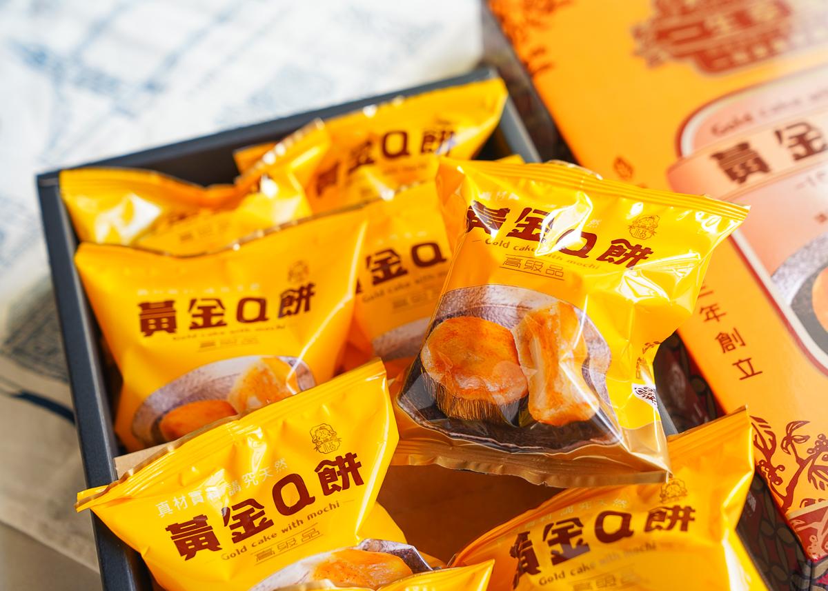 [台中伴手禮推薦]一福堂百年餅店-神級好吃現烤菠蘿蛋黃酥!每年賣到缺貨的中秋月餅~ @美食好芃友