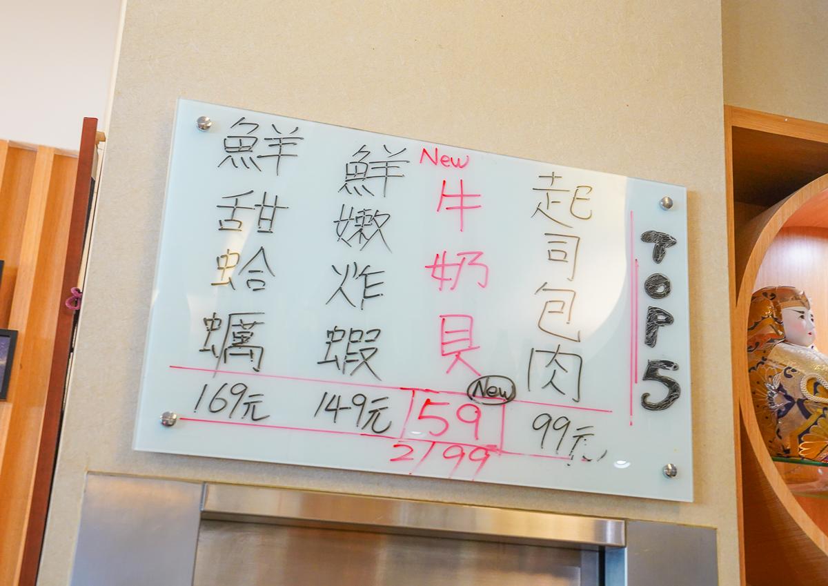 [高雄壽喜燒推薦]井兵衛壽喜燒-一言不合就吃肉!壽喜燒洗衣板超大肉盤四人套餐~爽吃特價牛奶貝 @美食好芃友