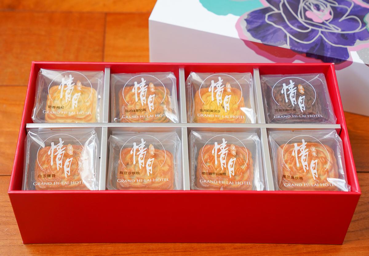 [高雄]2020漢來情月中秋月餅-每年爆單!企業最愛飯店質感高雄月餅禮盒~中秋送禮早鳥優惠 @美食好芃友