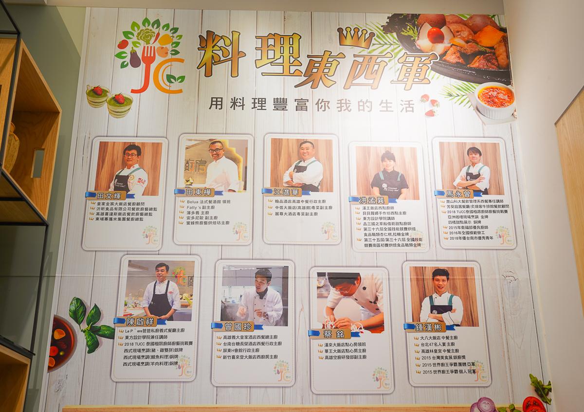 [高雄]JC廚房-低調超夯!平價零售冷凍肉專賣~最專業高雄廚藝教室包場 @美食好芃友