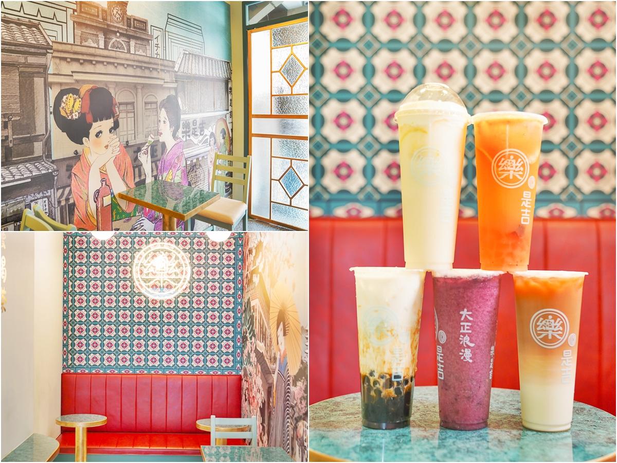 [高雄]Crossing Bistro客禧啤酒餐館-平價美味創意義麵燉飯X來杯特色啤酒! @美食好芃友