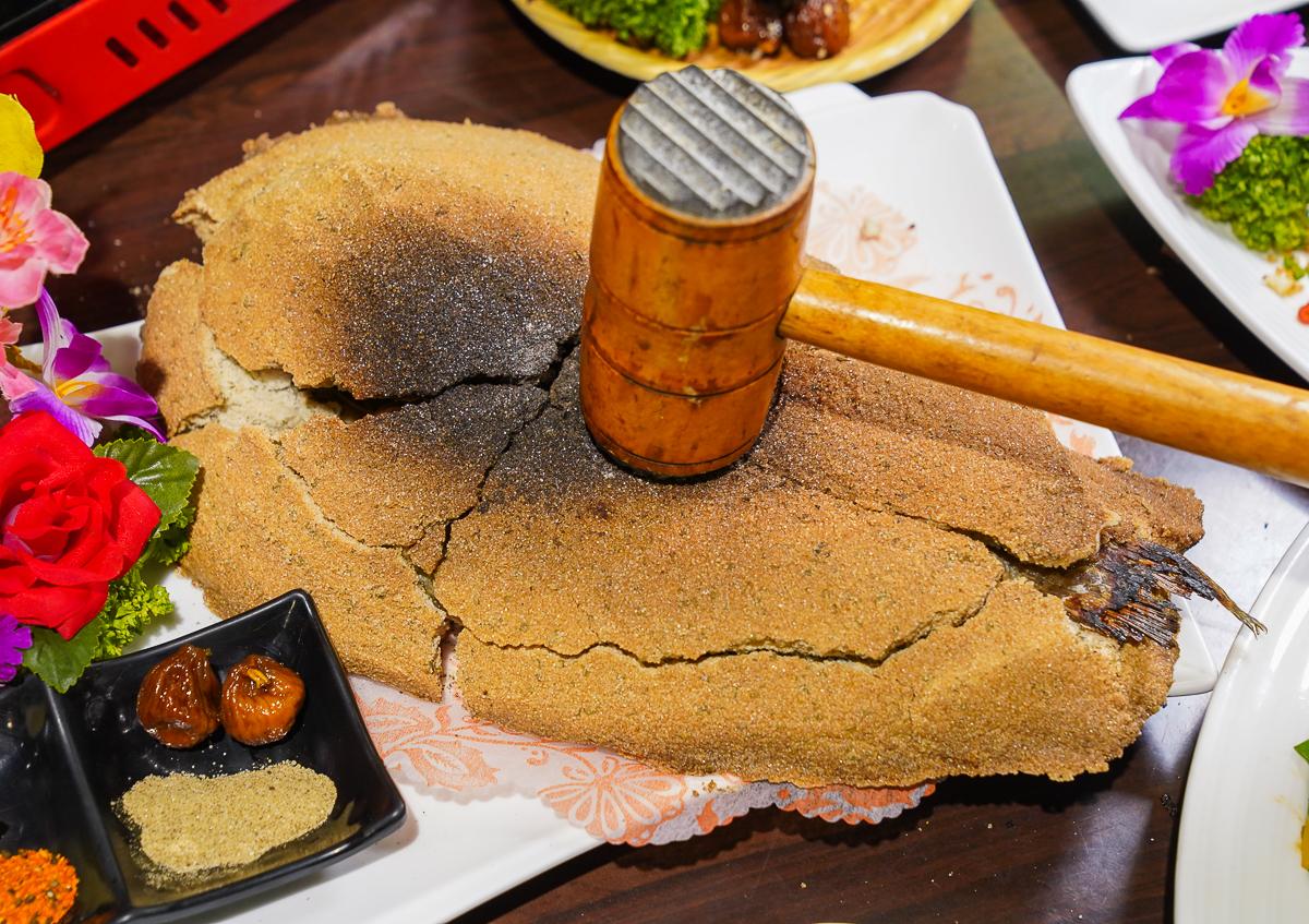 [高雄]参伍海鮮炭烤-吃爆高雄百元熱炒!超促咪的洩壓敲敲鹽焗烤魚 @美食好芃友