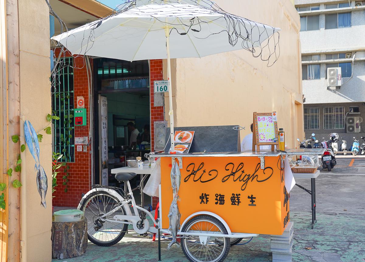 [高雄鳳山小吃]Hi High 炸海鮮生-超美又好吃~厲害的高雄炸海鮮文青攤車!遠洋漁獲x特調醬料 @美食好芃友
