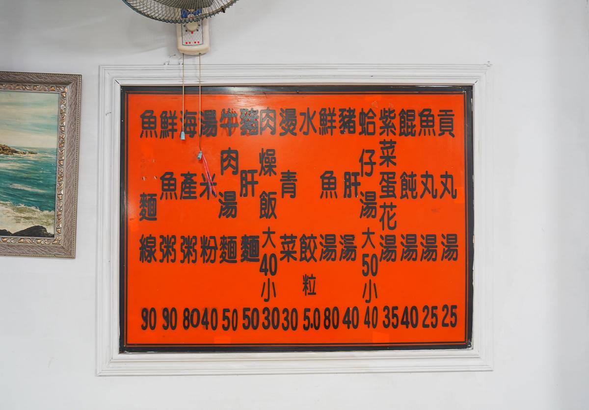 [高雄左營美食]果貿社區福州小館-在地人激推超平價左營麵店!餛飩皮薄餡鮮甜 @美食好芃友