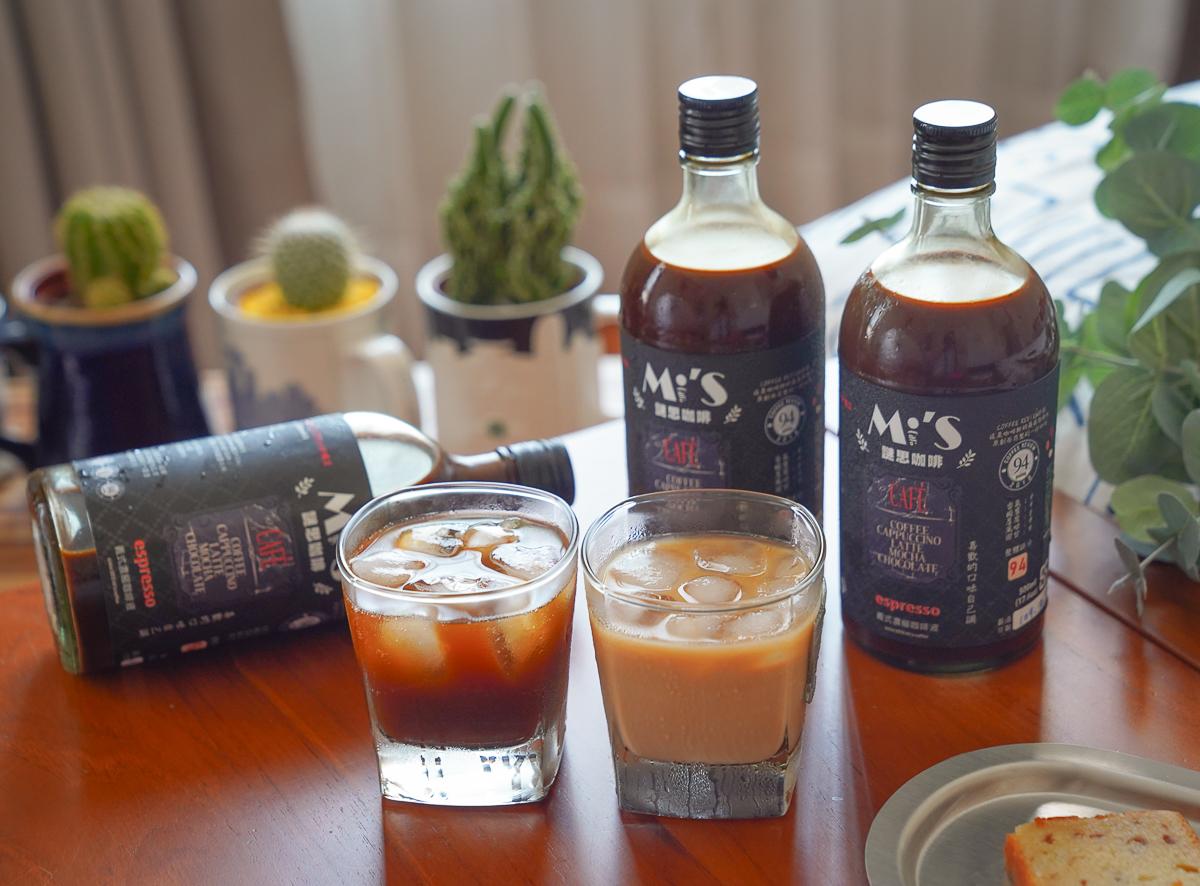 [高雄]LIM Saloon-重新定義調酒! 味覺震撼顛覆想像 小酌微醺首選 高雄酒吧推薦 @美食好芃友