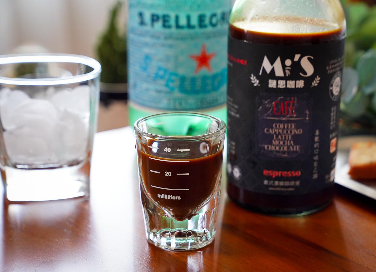 [宅配咖啡]高雄謎思咖啡Mi'S義式濃縮咖啡液-隨時來杯coffee review 94分好咖啡 @美食好芃友