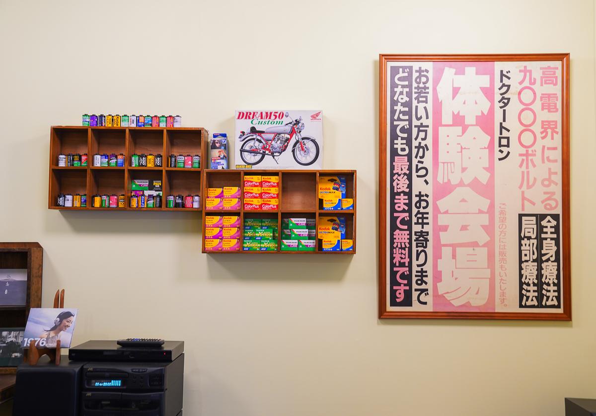 [高雄下午茶推薦]夏全開-果貿社區高人氣~日式古著感!是下午茶店也是相片店! @美食好芃友
