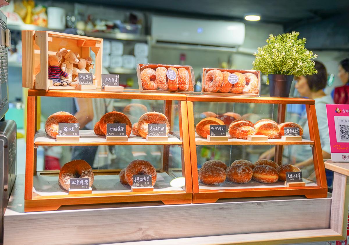 [高雄下午茶推薦]兜兜圈-爆紅鹽埕巷弄美食~超好吃文青甜甜圈店 @美食好芃友