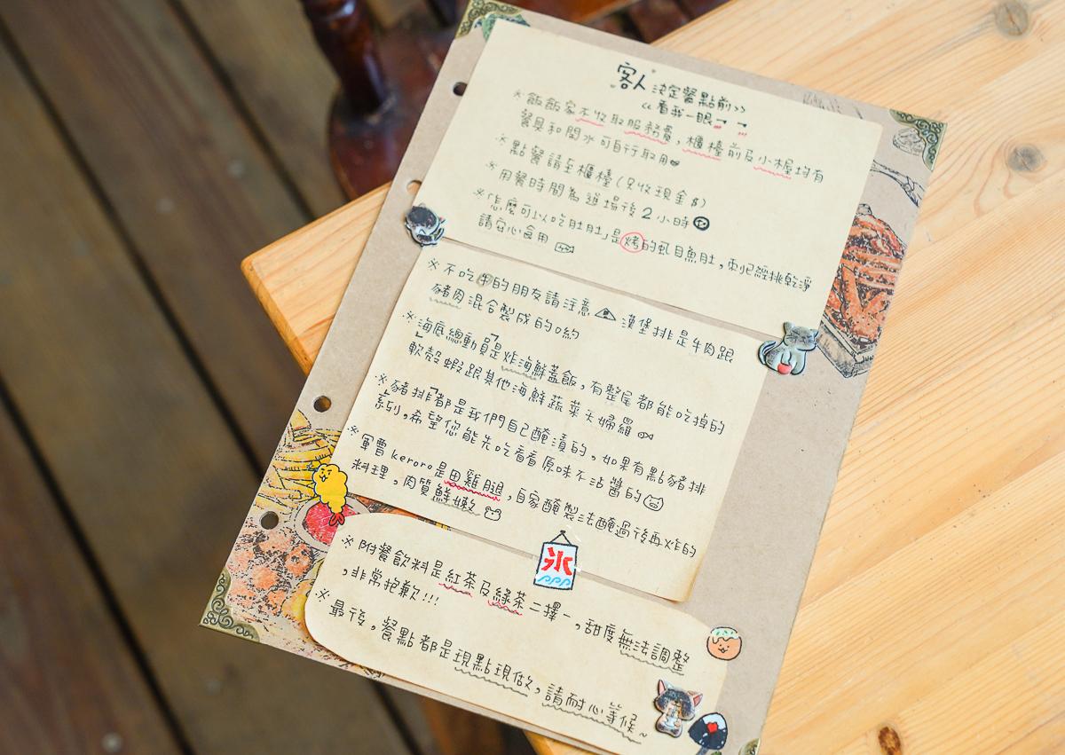 [高雄聚餐推薦]來吃飯飯-新崛江巷弄老宅風~超夯ig打卡好吃餐館 @美食好芃友
