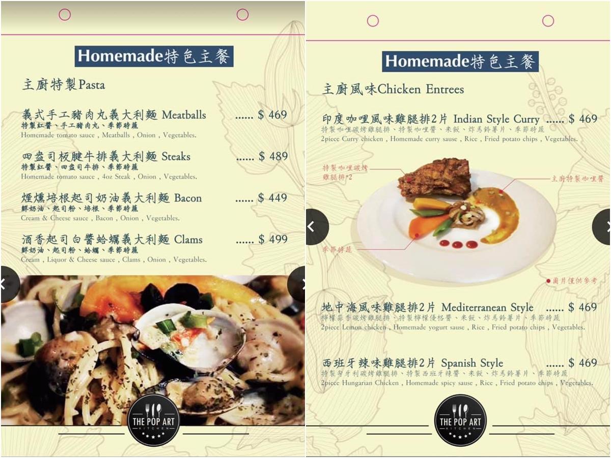[高雄]波普藝術廚房高雄福華店-外國主廚打造高C/P值約會餐廳~不用千元好吃排餐 @美食好芃友