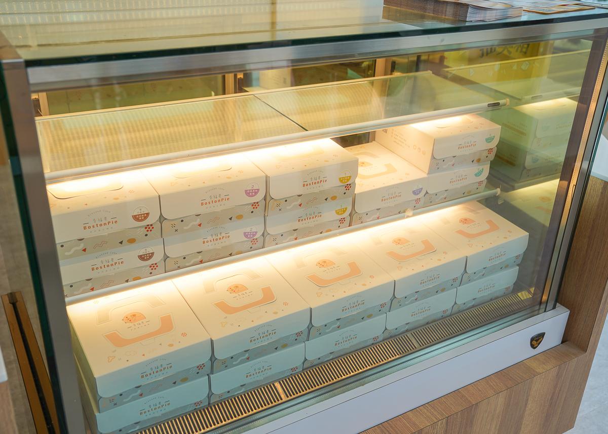 [高雄蛋糕推薦]幸福巷手作波士頓派自由店-超人氣高雄彌月波士頓蛋糕~巧克力蛋糕必吃 @美食好芃友
