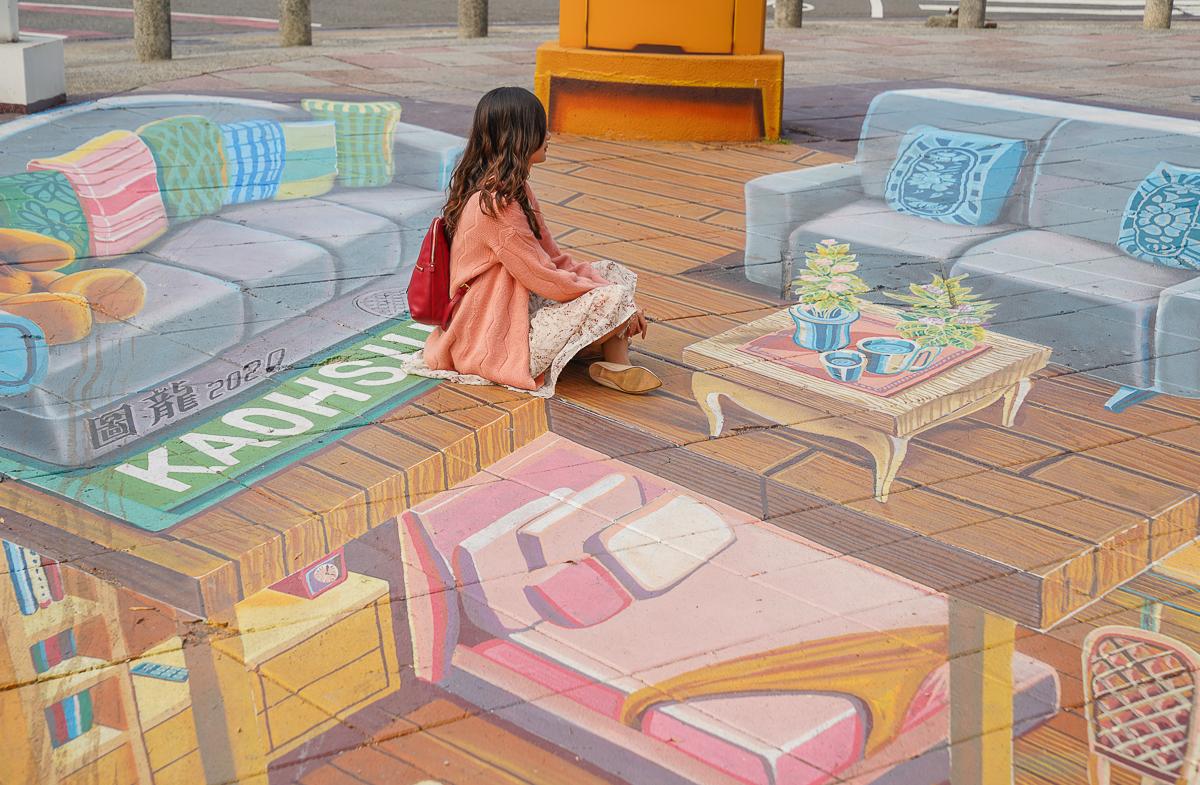 [高雄]雄愛家青年家具街逛起來~3D地景彩繪&超多家具年末優惠(台新家具、九太燈具、博士家具) @美食好芃友