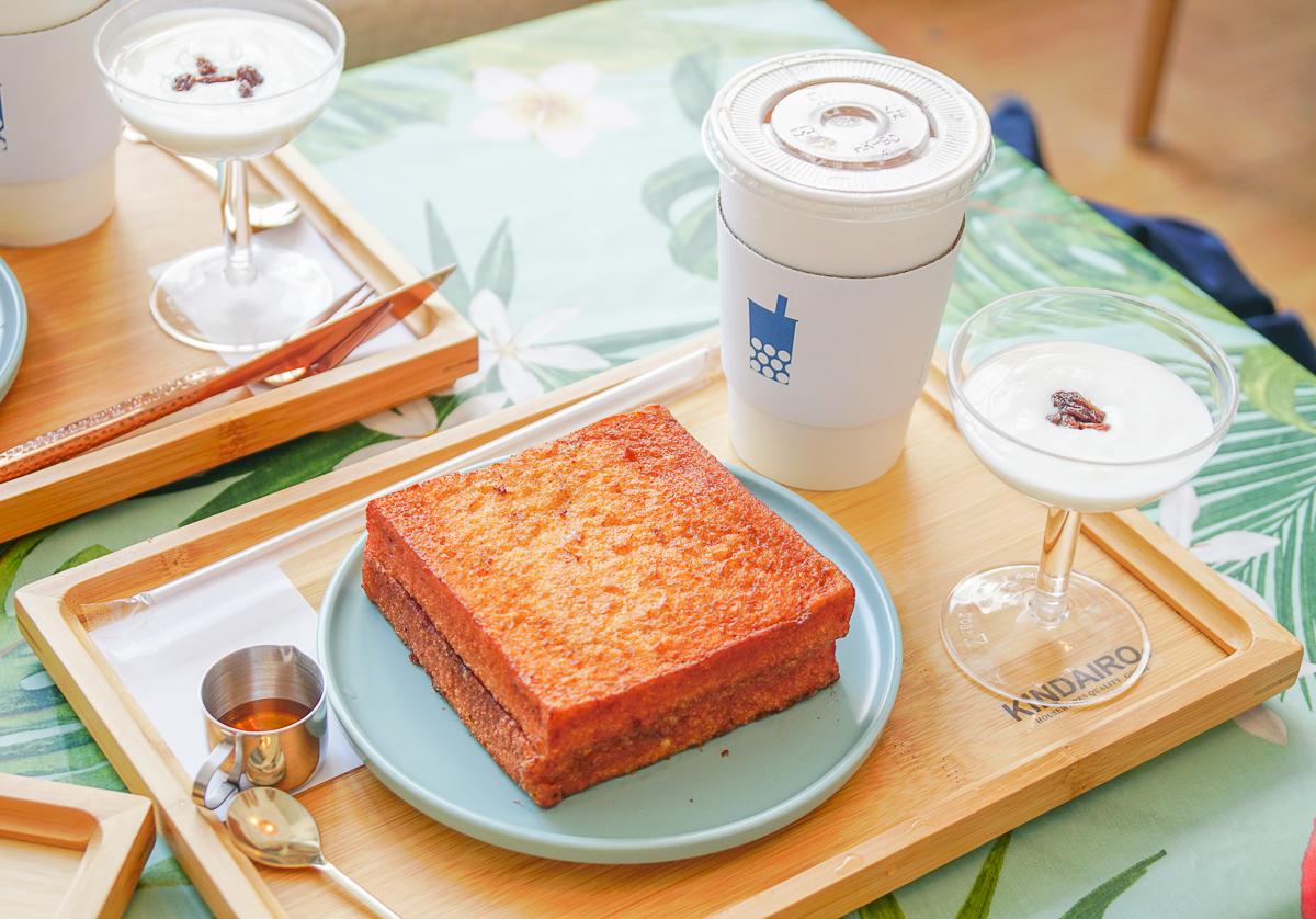 [高雄下午茶推薦]藍杯茶-新堀江巷弄隱藏版~平價好吃港味法蘭西多士!IG打卡熱點 @美食好芃友