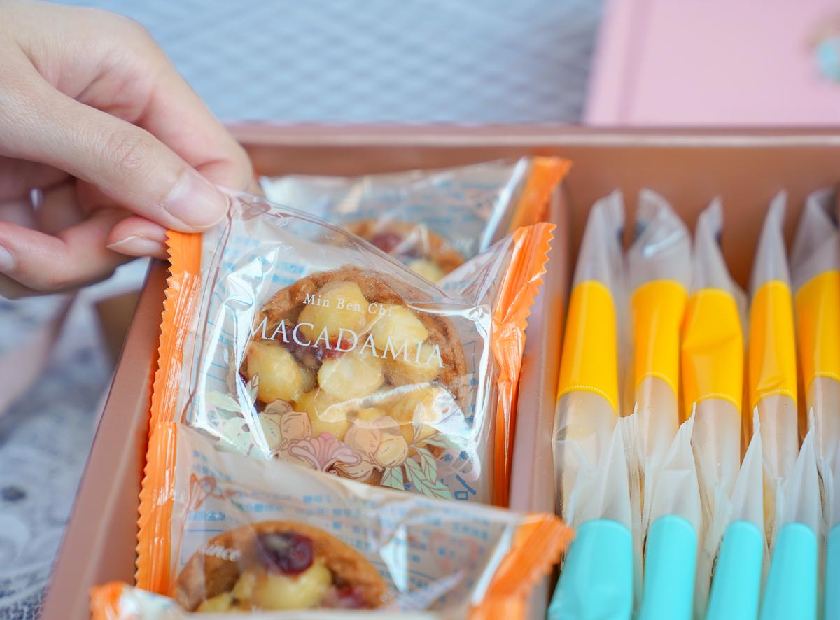 [台南]名坂奇洋菓子-超人氣平價台南伴手禮!必吃夏威夷豆塔x蕾絲薄餅 @美食好芃友