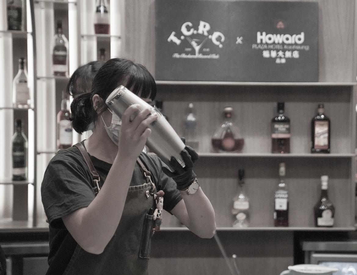 [高雄]高雄福華七賢吧-超強TCRC聯名調酒!翻新後的時尚英倫風酒吧~ @美食好芃友