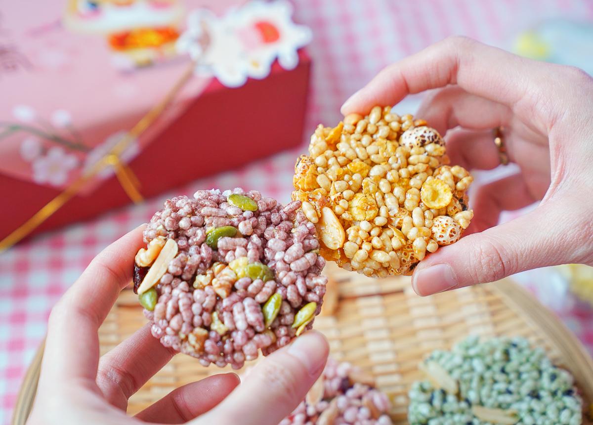 [高雄]朵玫絲甜點森林-不輸名店好吃米菓禮盒~250元就有的平價過年伴手禮! @美食好芃友