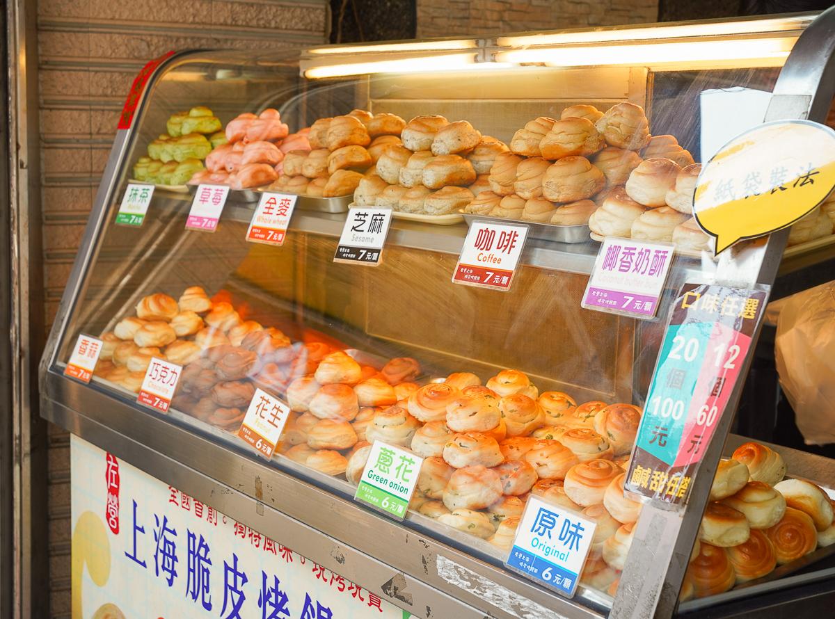 [左營美食]左營上海脆皮烤饅頭-超滿足銅板下午茶!5元起繽紛口味烤饅頭 @美食好芃友