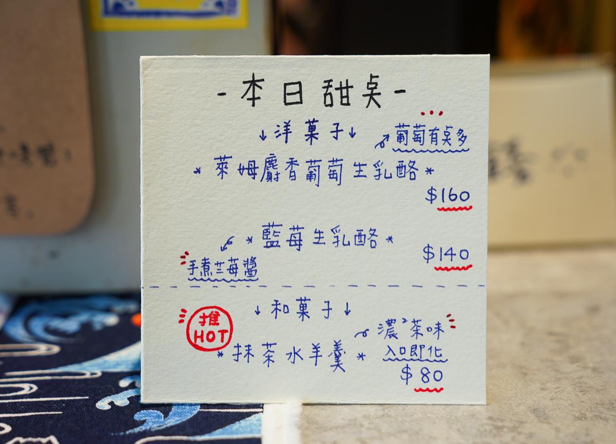 [高雄咖啡店推薦]RanGerハス-日系工業風老屋個性咖啡店!超水準咖啡拉花~ @美食好芃友