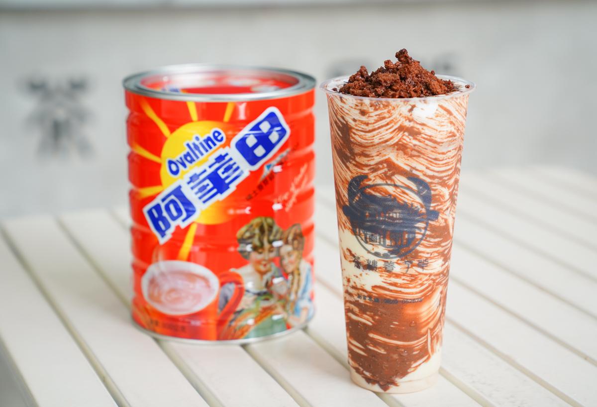 [高雄手搖飲推薦]茶樓養了牛-巧克力控喝爆!阿華田聯名4款巧克力飲~ @美食好芃友