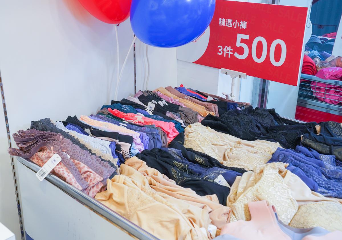 [高雄內衣特賣]Labome拉波米內衣特賣~2021春季最優惠檔!最低內衣一件390~大小女孩尺寸都有!專櫃質感平價無鋼圈內衣、機能性內衣 @美食好芃友