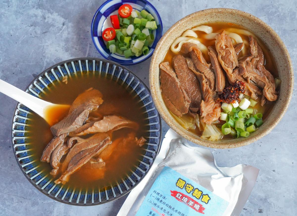 [高雄羊肉推薦]湯守麵食-入口即化好吃紅燒羊腩麵~饕客必點限量50元紅燒羊雜切盤 @美食好芃友