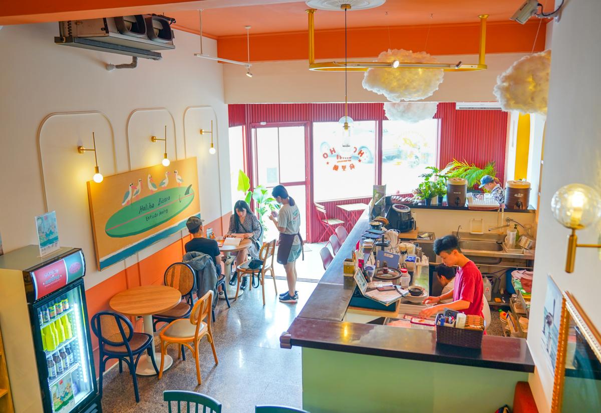 [墾丁美食]荷里鶴Holiho Bistro-超潮恆春聚餐餐廳x ig打卡墾丁景點 @美食好芃友