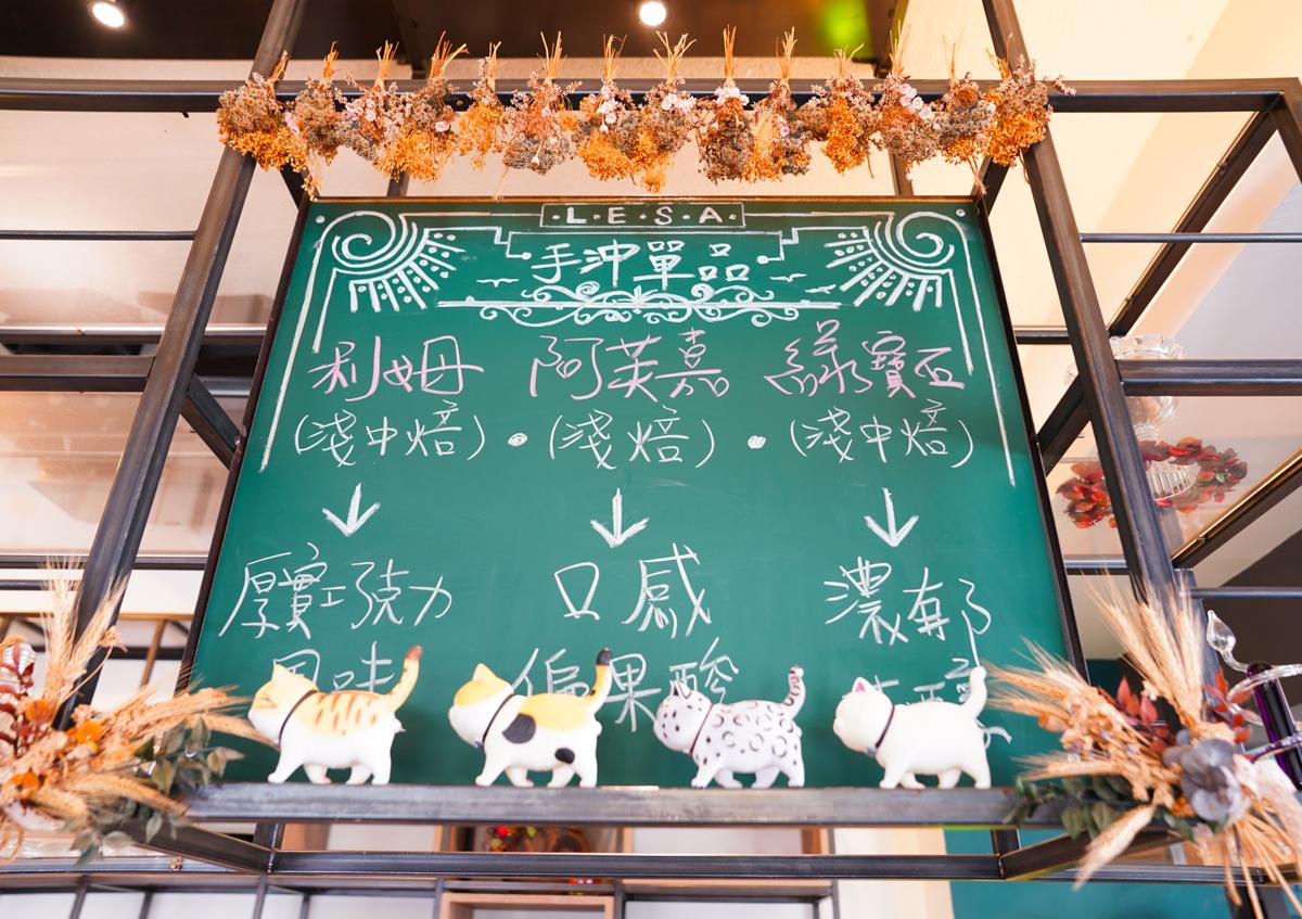 [高雄]Lesa烘焙坊- 高雄文化中心低調人氣麵包店!預購就訂光的好吃麵包~天然發酵不脹氣 @美食好芃友