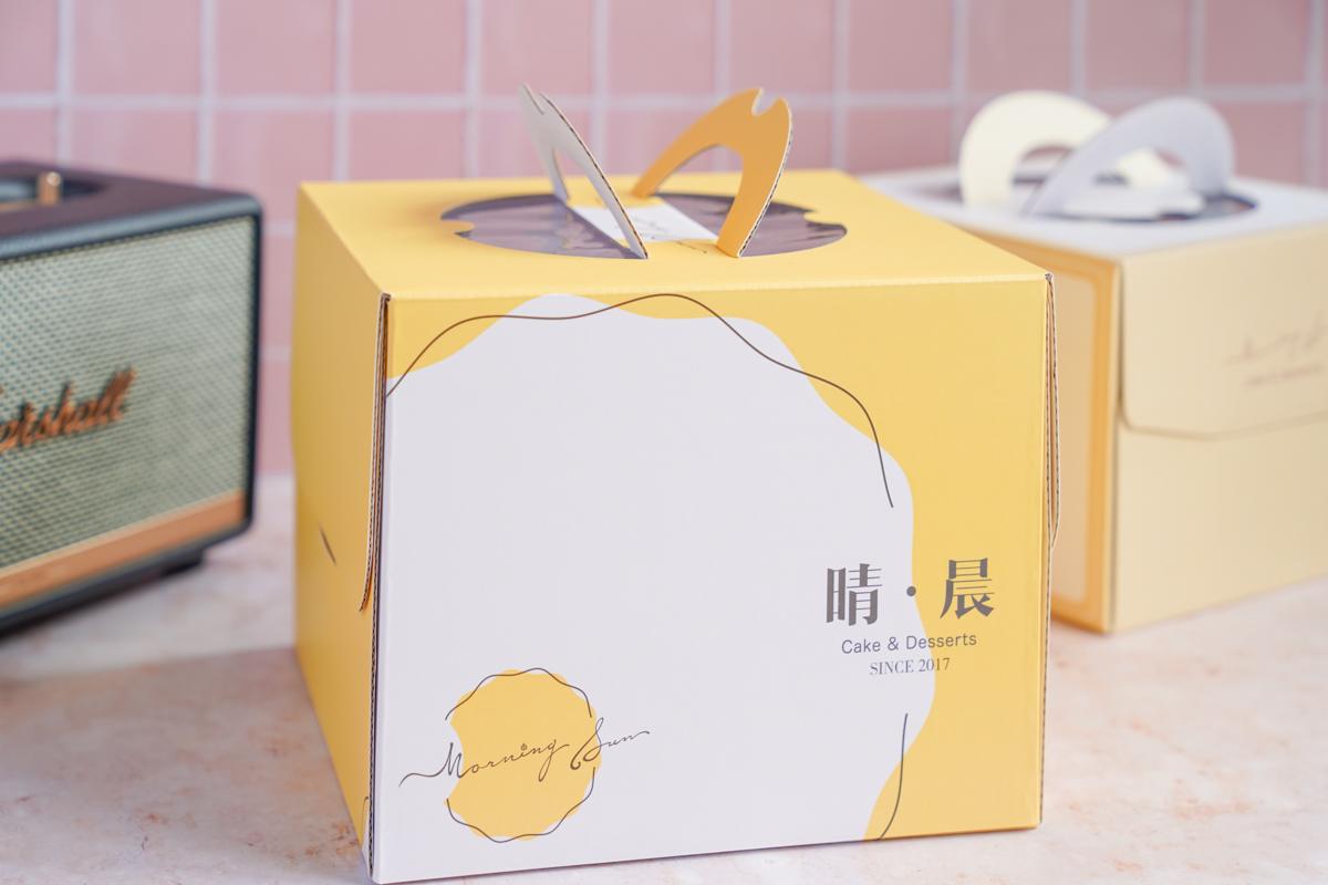 [高雄]晴晨Morning Sun Dessert-2021高雄母親節蛋糕推薦~料滿滿芋泥布丁蛋糕x草莓戚風蛋糕 @美食好芃友
