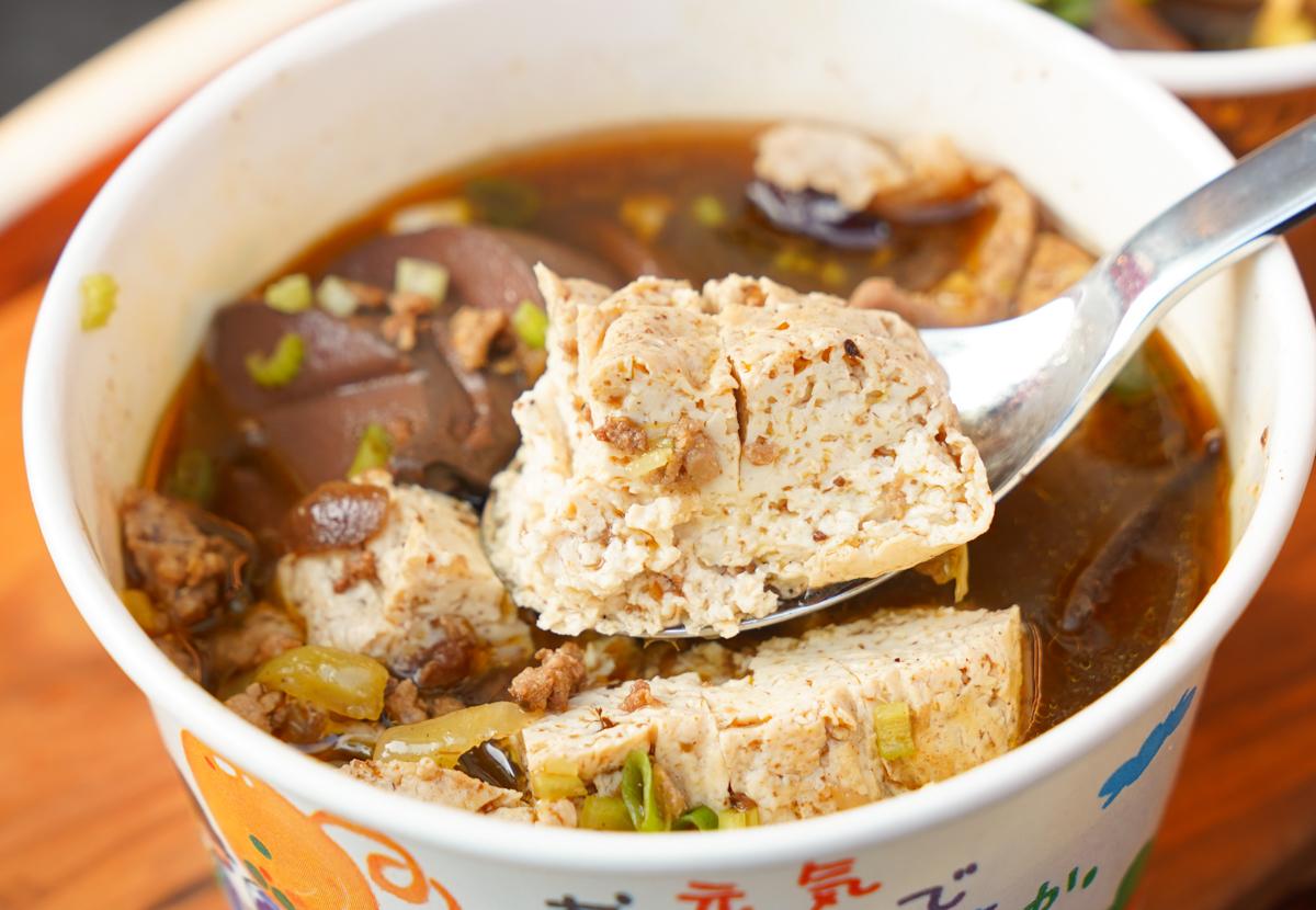 [高雄]拿督麻辣臭豆腐-熱河夜市帶麻感好吃麻辣臭豆腐!湯頭順口好喝 @美食好芃友