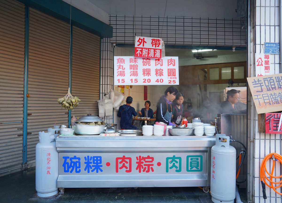 [左營小吃推薦]勝香肉圓-一賣30年!左營舊城城隍廟旁在地台灣味肉圓 @美食好芃友