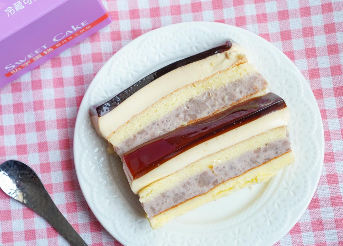 [宅配美食]弘宇蛋糕-芋頭控必吃~高C/P值芋泥奶酪蛋糕!花蓮團購宅配第一名 @美食好芃友