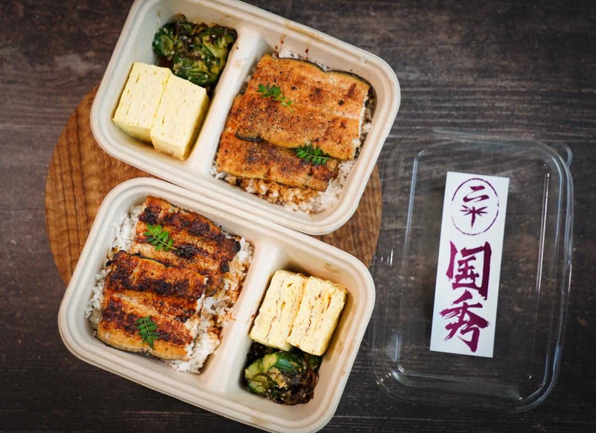 [高雄]國秀食堂-網路預約秒殺鰻魚飯!巷弄低調特色外帶餐盒 @美食好芃友