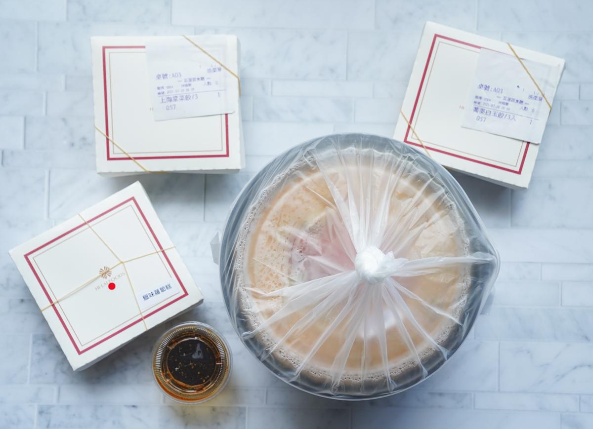 [高雄巨蛋美食]漢來翠園巨蛋店-必吃濃郁處女蟳粥~期間限定特價580超划算! @美食好芃友