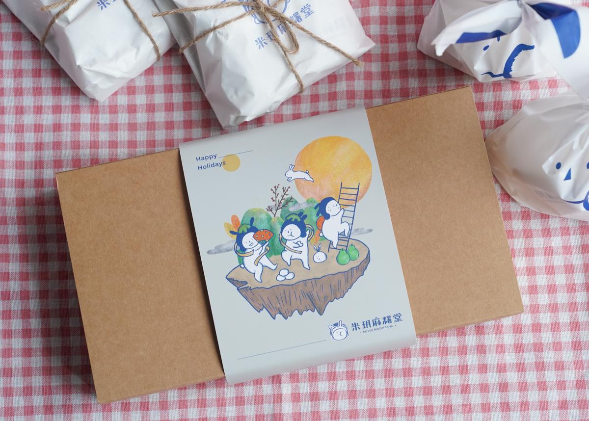 [高雄甜點推薦]米玥麻糬堂(高雄義享店)-超人氣兔兔袋麻糬~怎麼可以吃兔兔 @美食好芃友