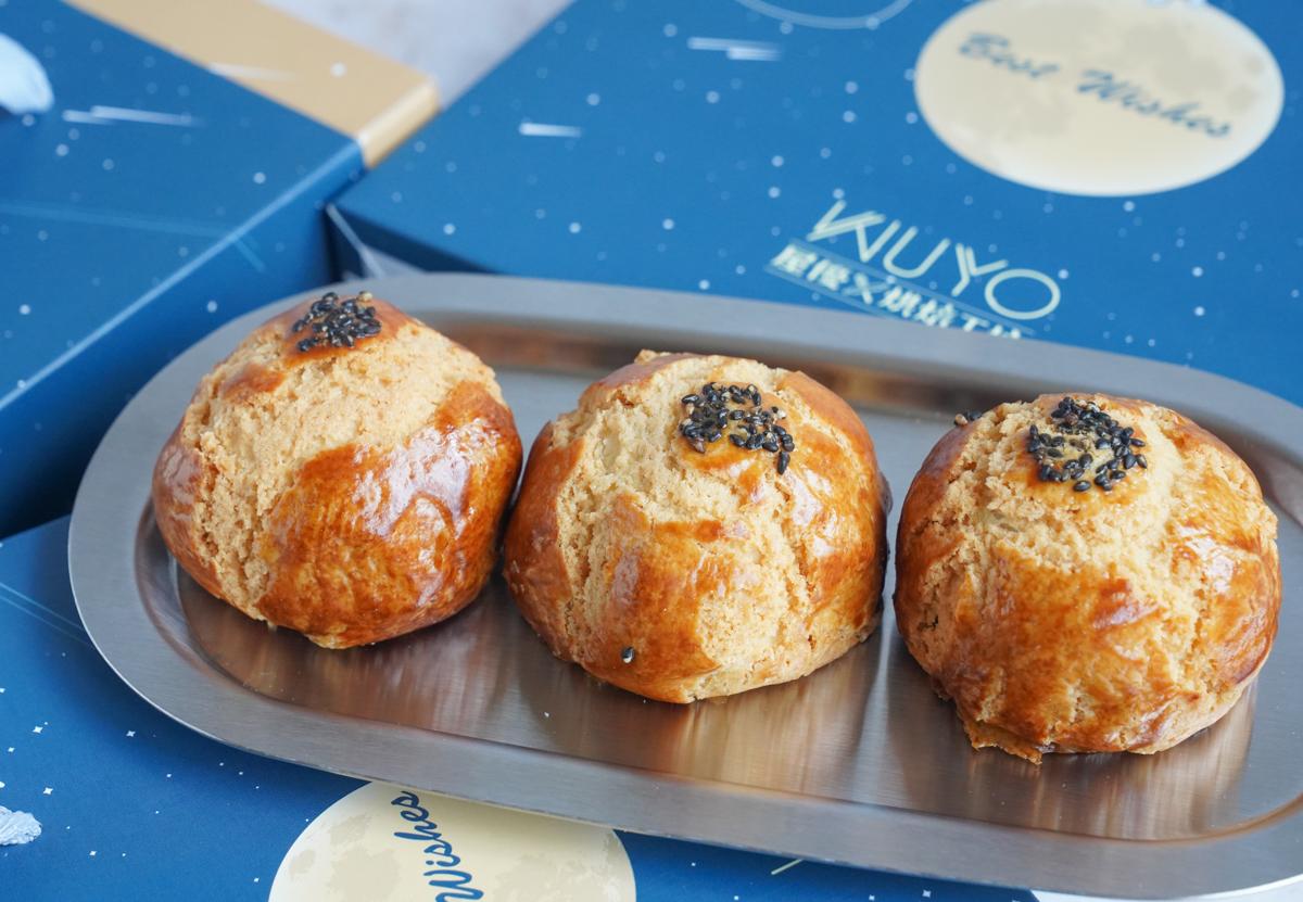 [高雄月餅推薦]Wuyo烘焙工坊-脆度破表高雄菠蘿蛋黃酥~愛菠蘿就要選這家 @美食好芃友