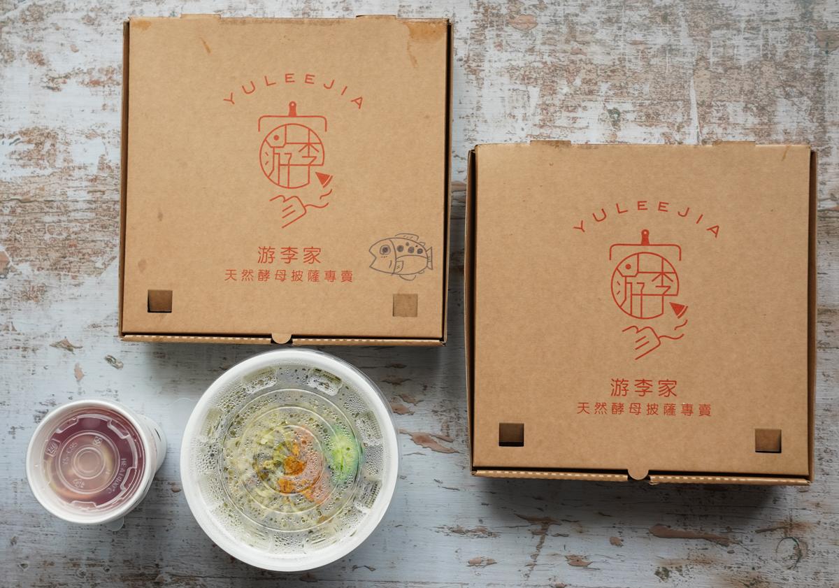 [高雄披薩推薦]游李家天然酵母披薩專賣左營店-巷弄低調手工披薩!鮭魚鮮蝦料超多超好吃 @美食好芃友