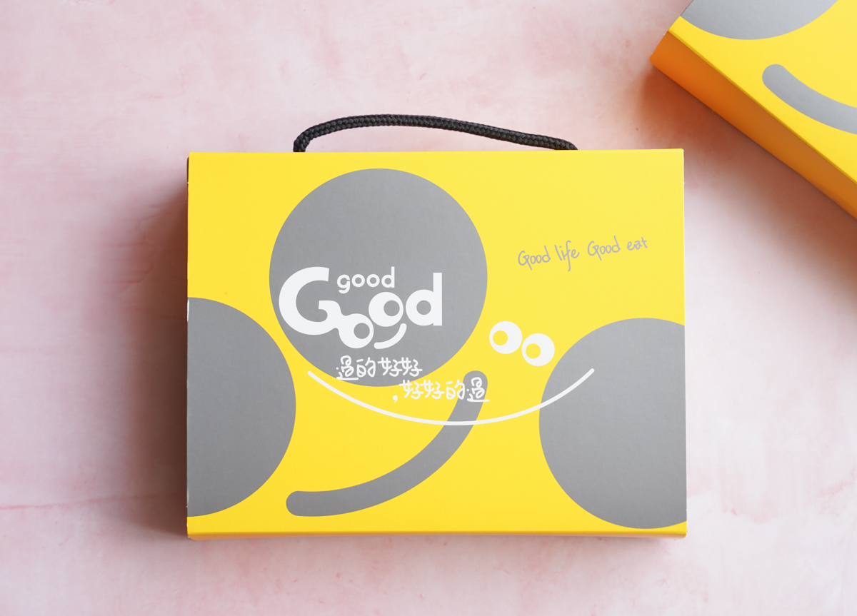 [宅配美食]GOOD good過的好好-不加蛋香濃曲奇餅x新鮮果泥果汁糖 @美食好芃友